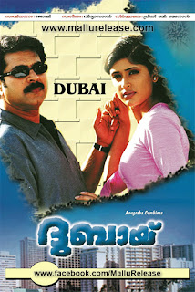 dubai movie, dubai video, dubai song, dubai film, mallurelease