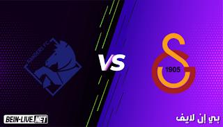 مشاهدة مباراة غلطة سراي وراندرز بث مباشر اليوم بتاريخ 26-08-2021 في دوري أبطال أوروبا