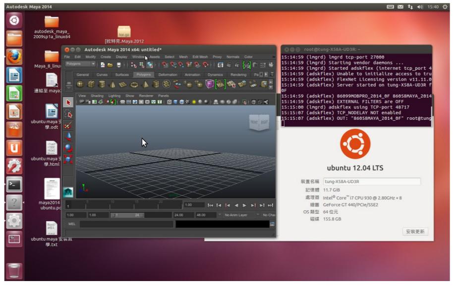 Surprising Autodesk Maya Linux Xforce Interior Design Ideas Tzicisoteloinfo