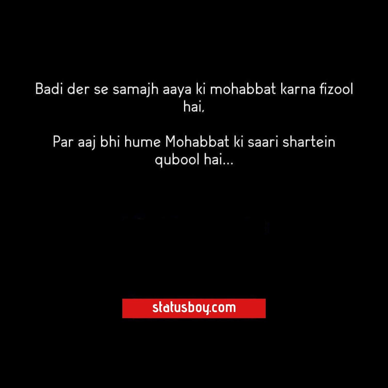 Best Urdu Poetry Image