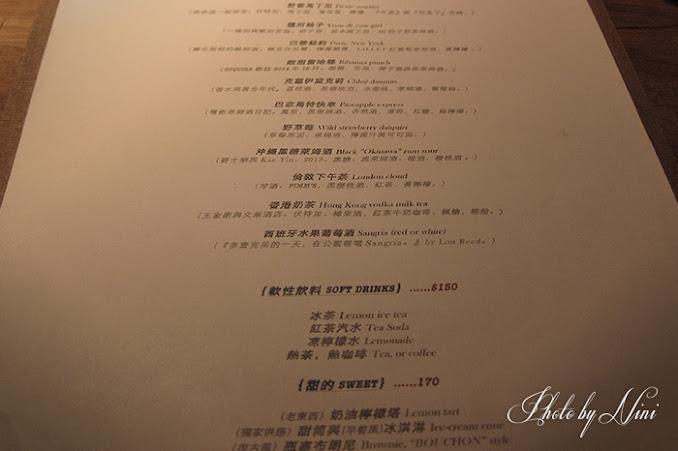 【台北中正區】淤青小館 by 貓下去計劃。網友票選餐酒館冠軍