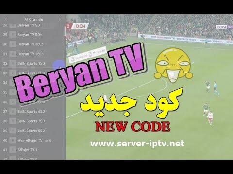 تطبيق Beryan tv مدفوع مع كود تفعيل لمدة طويلة - Beryan TV IPTV Codes 2020