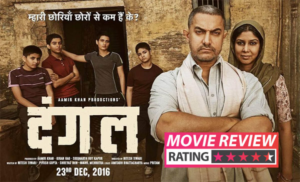 Dangal : An Inspirational and Entertainment Hit