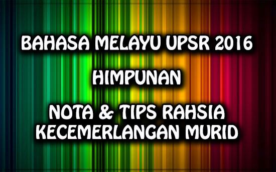 Bahasa Melayu UPSR 2016 | HIMPUNAN SEMUA Nota & Tips Rahsia Kecemerlangan Murid