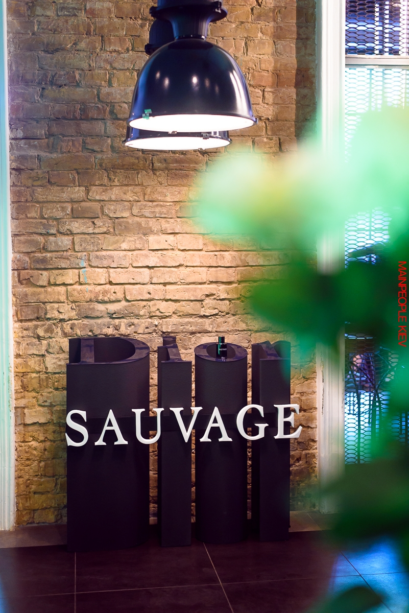 Презентация Dior Sauvage