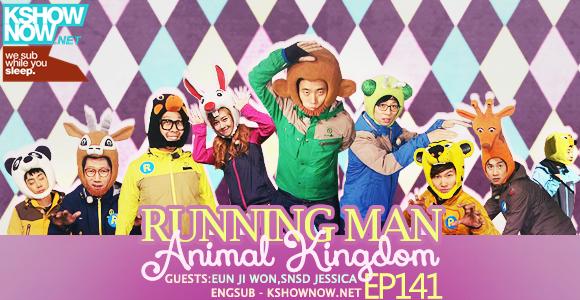Running Man China Season 1