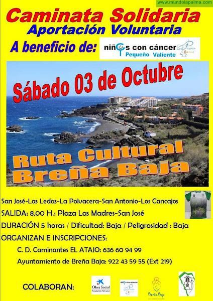 """EL ATAJO: Ruta de """"Actividades Culturales"""" de Breña Baja + Pequeño Valiente"""