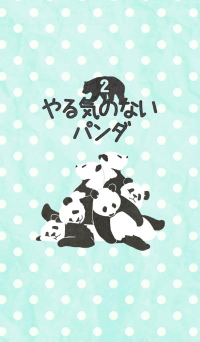 Pandan!!2