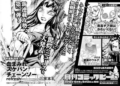 "Manga: ""Chimamire Sukeban Chainsaw refresh"" el nuevo manga de Rei Mikamoto"