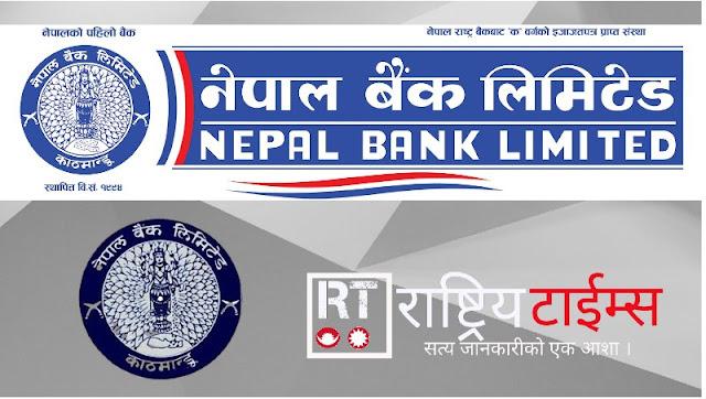 Nepal-Bank-Limited