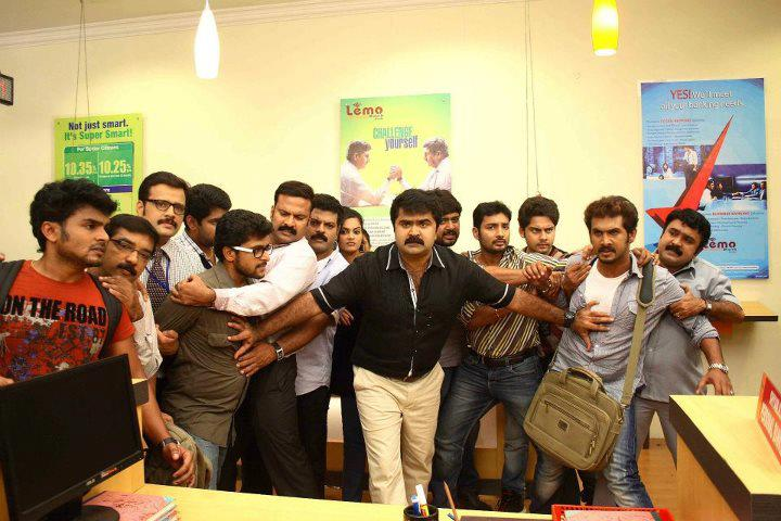 MOVIE BUZZ All About Malayalam Movies Shafna In Banking Hours Movie