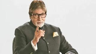 Amitabh bchchan