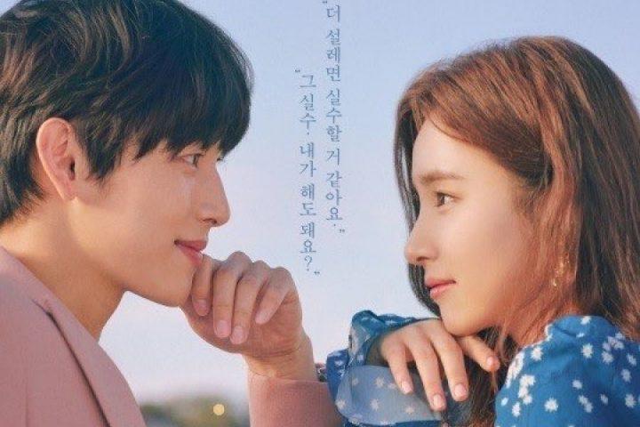 Download Drama Korea Run On Batch Sub Indo