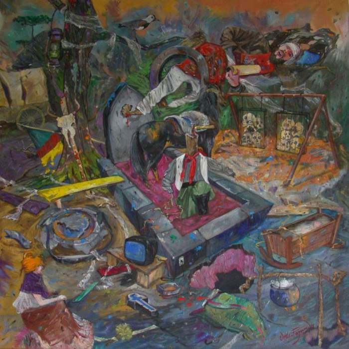 Бразильский художник. Ueslei Fagundes