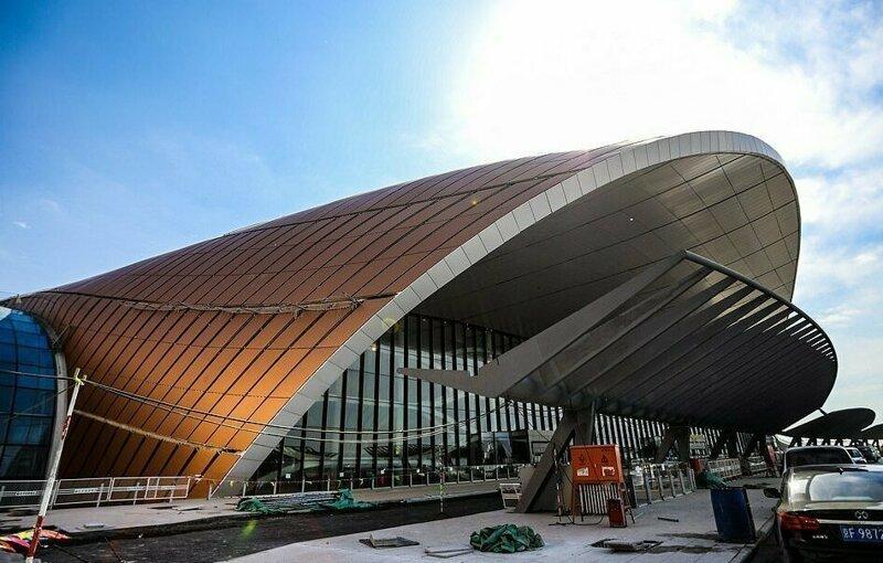 pekin aeropuerto