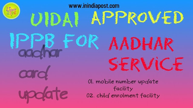 UIDAI approved India Post Payments Bank for Aadhar Services