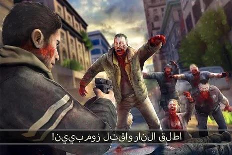 DEAD TRIGGER 2 - زومبي قناصة البقاء مطلق النار FPS هي لعبة إطلاق النار من منظور الشخص الأول جنبًا إلى جنب مع العديد من العوامل مثل البقاء ولعب الأدوار والحركة والرعب والزومبي