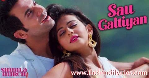 Sau Galtiyan Lyrics – Shimla Mirch
