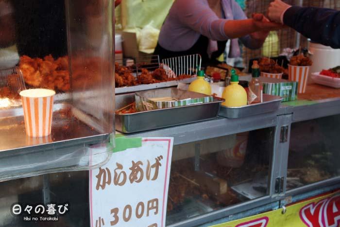 stand de poulet kara-age au Sensô-ji