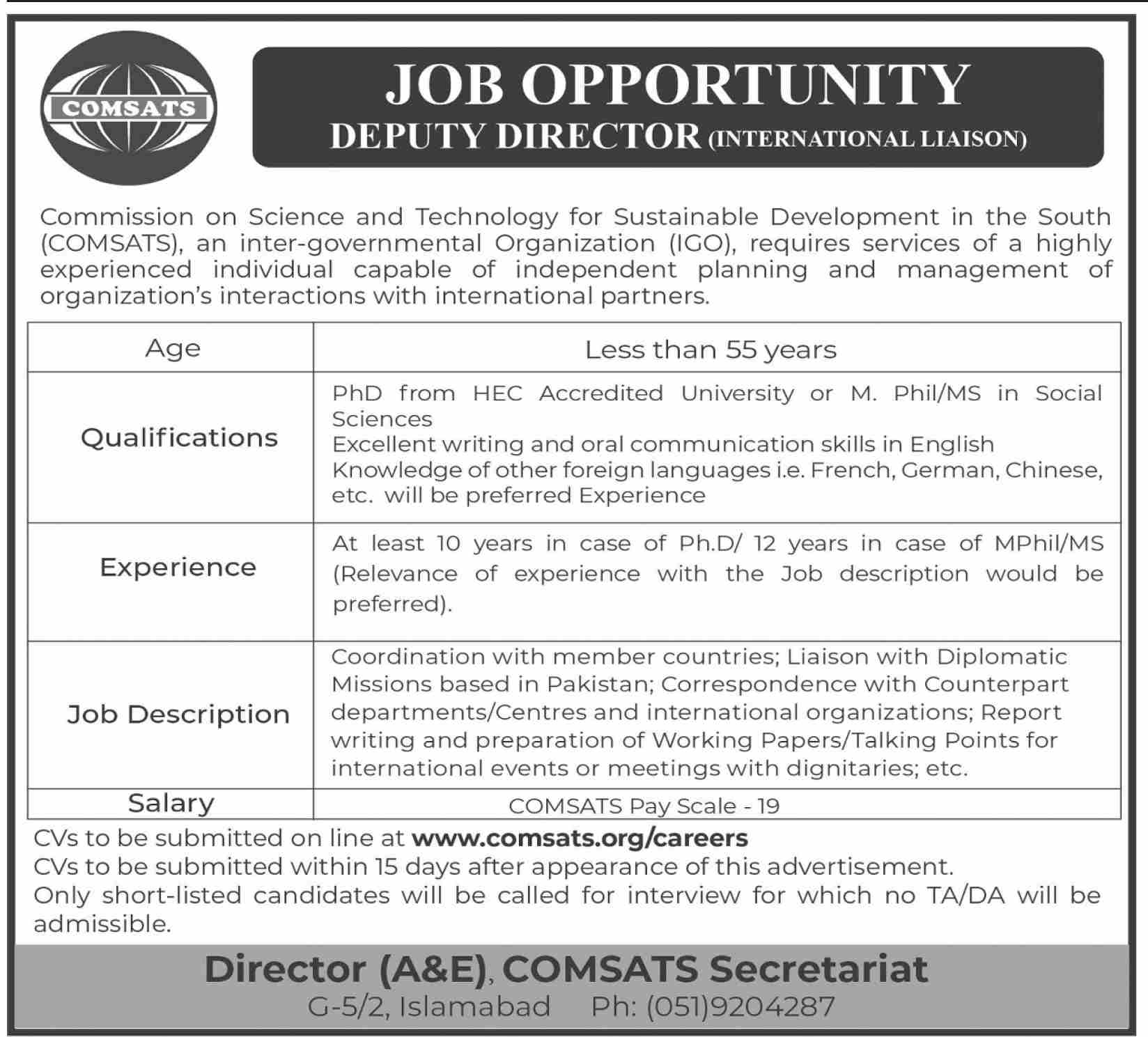 Directorate (A&E) COMSATS Secretariat Islamabad Jobs 2021 in Pakistan