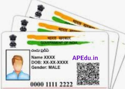 PVC Aadhaar cards available.