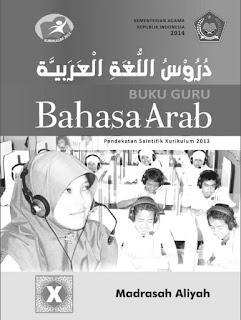 Buku Guru Kelas 10/X Bahasa Arab Kurikulum 2013 Revisi