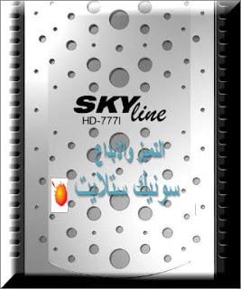 احدث ملف قنوات skyline hd-777i hd mini