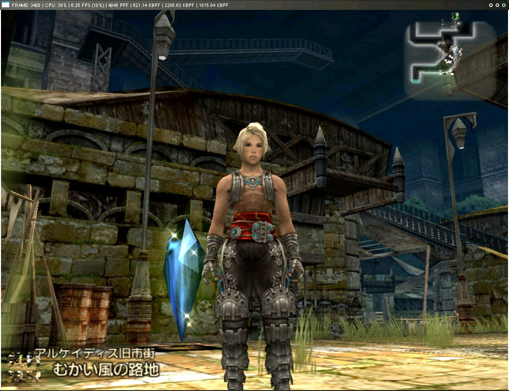 pcsx2 apk free download for android