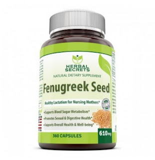 أقراص الحلبة Fenugreek tablets