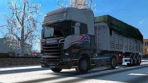 Serin Damper trailer standalone