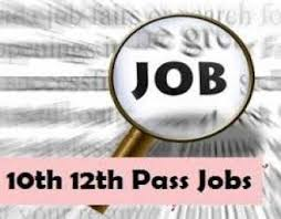 10th & 12th Pass Fresher Jobs Vacancy In Imt Manesar, Gurugram, Haryana