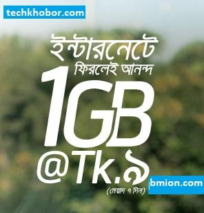 Grameenphone-gp-Bondho-Internet-Special-Offer-1GB-9Tk