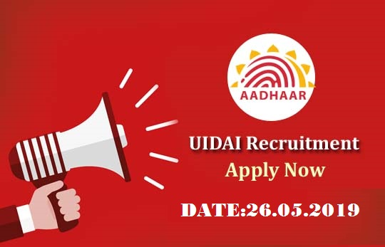 UIDAI Recruitment 2019 - भारतीय विशिष्ट पहचान प्राधिकरण (UIDAI) सहायक अनुभाग अधिकारी पद | अभी अप्लाई करें