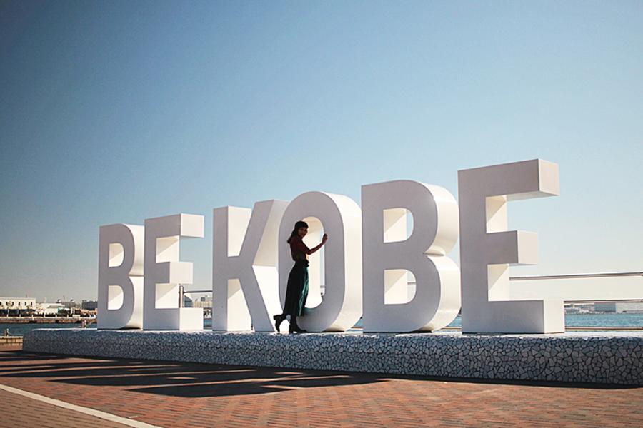 be kobe sign vegan travel guide blogger japan