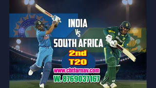 Today Match Prediction Raja Babu 2nd T20