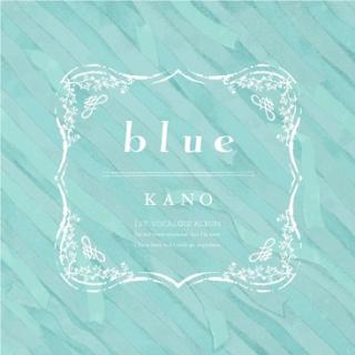 [Album] Kano – blue [MP3/320K/ZIP]