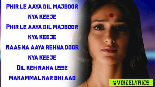 Phir Le Aaya Dil Lyrics