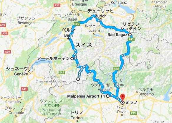女一人旅、イタリアからスイスを一周する計画を立てました