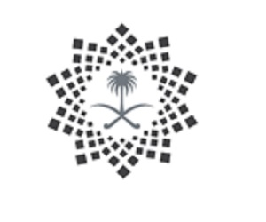 اعلان توظيف ببرنامج ضيوف الرحمن (التابع لوزارة الحج والعمرة) وظائف إدارية