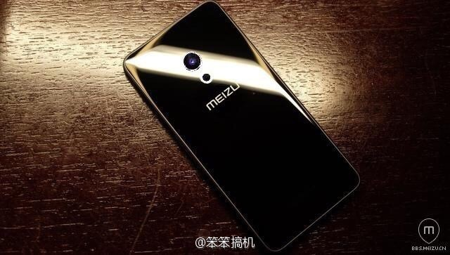 Meizu phone leaked and coming on September