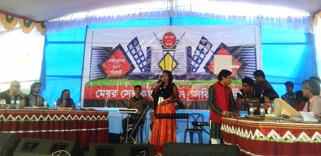 voice ceremony on the field of Sarishbari school closed