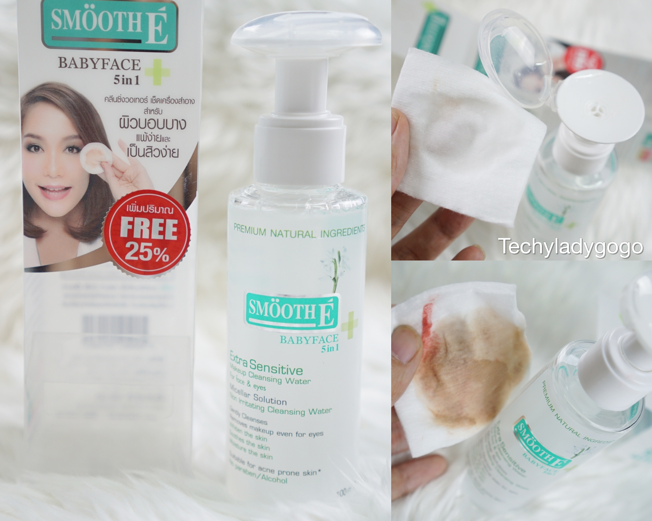 SMOOTH E BABYFACE 5 in 1 Cleansing Water สวยได้ไม่เกินงบ 149 บาทใน 7-eleven
