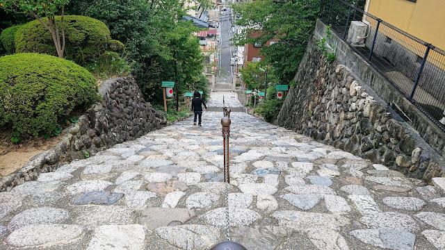 伊佐爾波神社 道後温泉