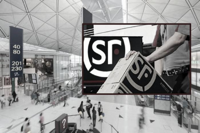 Karyawan SF Express Yang Bekerja di Bandara Internasional Hong Kong Didiagnosis Terinfeksi Virus Corona