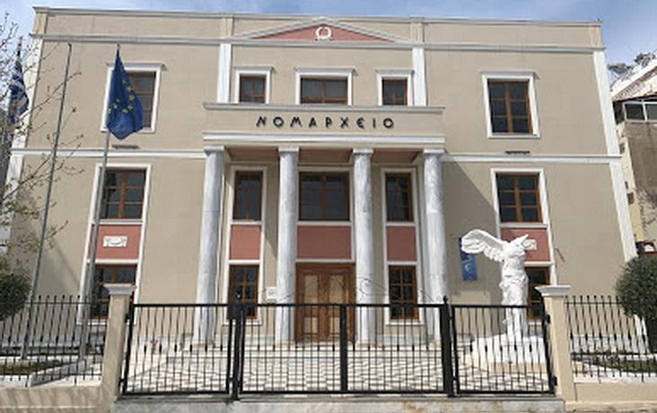 Αλεξανδρούπολη: Εθελοντική Αιμοδοσία κάθε Σάββατο στο Νομαρχείο