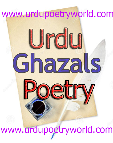 Urdu Ghazals | Urdu Poetry World,Urdu Poetry,Sad Poetry,Urdu Sad Poetry,Romantic poetry,Urdu Love Poetry,Poetry In Urdu,2 Lines Poetry,Iqbal Poetry,Famous Poetry,2 line Urdu poetry,  Urdu Poetry,Poetry In Urdu,Urdu Poetry Images,Urdu Poetry sms,urdu poetry love,urdu poetry sad,urdu poetry download