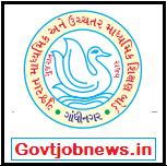 SSC Purak Pariksha Timetable 2020