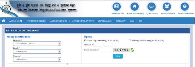 RS LR Khatian No & Plot Information Banglarbhumi