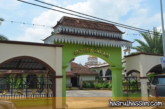 Muzium Islam Kota Bharu
