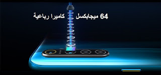 مواصفات ريلمي Realme X2 Pro مواصفات ريلمي اكس 2 برو - Realme X2 Pro هاتف ريلمي Realme X2 Pro - الإصدارات: RMX1931  ريلمي Realme X2 Pro - هاتف/جوال/تليفون  ريلمي Realme X2 Pro عالم الهــواتف الذكية